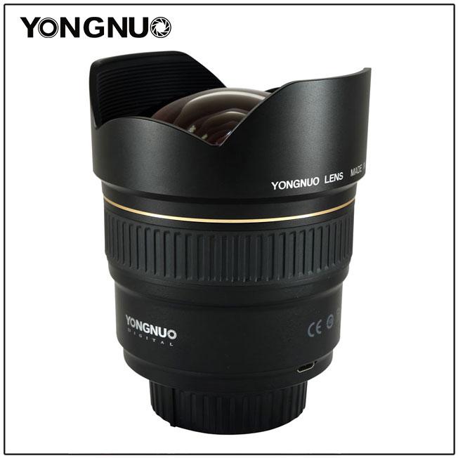 Yongnuo 14mm f/2.8N - visual 5