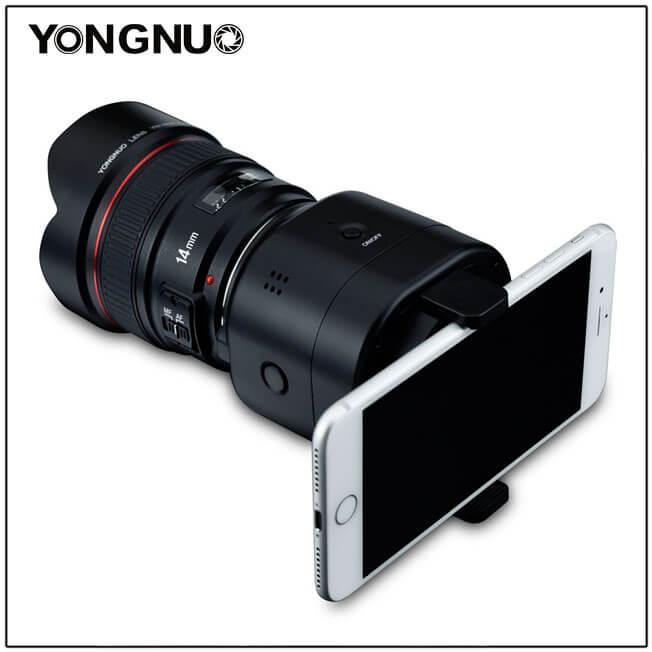 Yongnuo YN43 - example 3