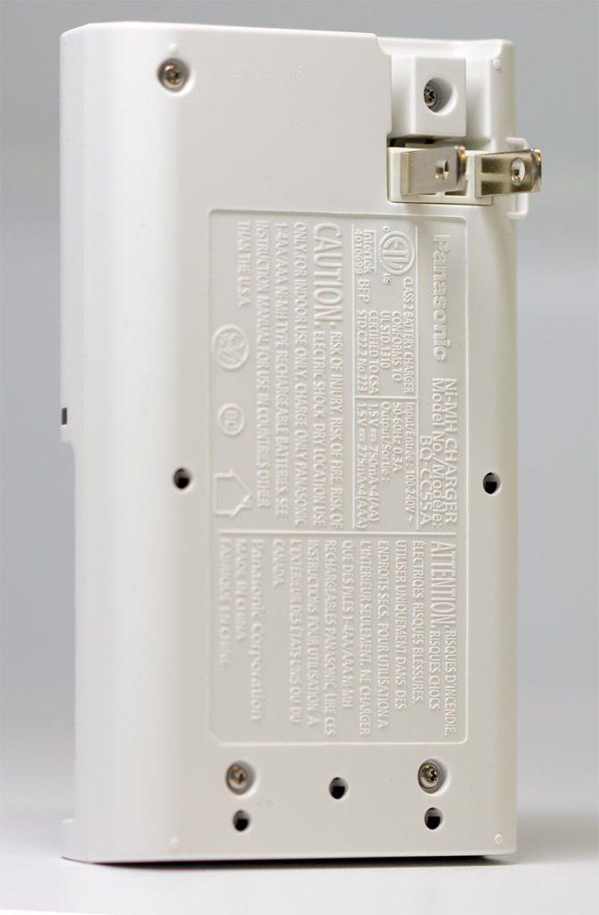 Eneloop Panasonic Charger - 3