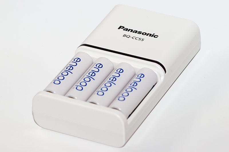 Eneloop Panasonic Charger - 4